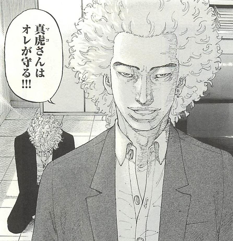 「新宿スワン 漫画」の画像検索結果